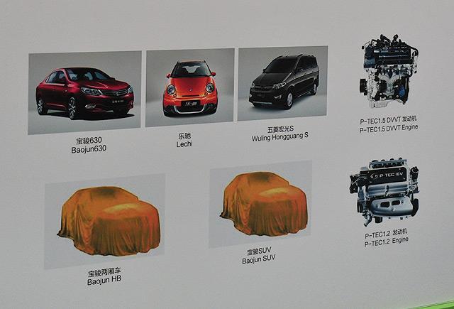 [国内车讯]宝骏SUV或明年上市 搭1.5T引擎
