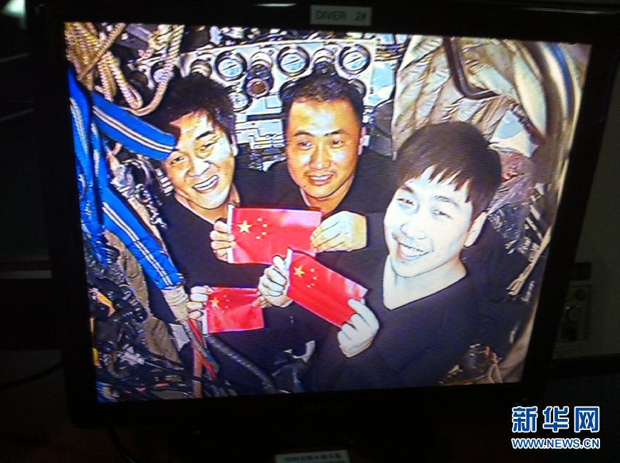 В Китае впервые успешно совершено искусственное насыщенное погружение на глубину 300 метров