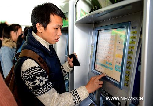 مبيعات تذاكر القطارات تسجل رقما قياسيا في الصين