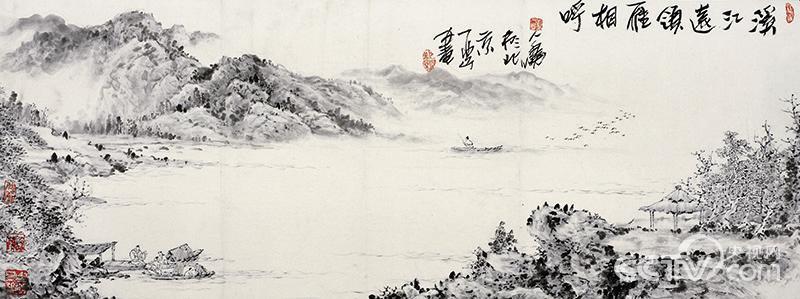 展览作品:溪江远领雁相呼