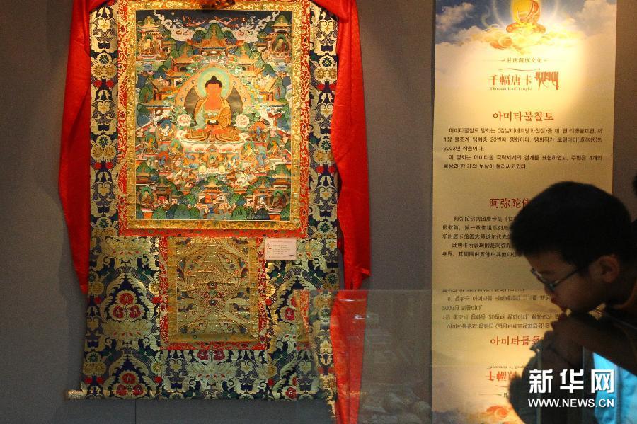 """(2)1月16日,在韩国首尔中国文化中心,观众参观""""中国甘肃省甘南藏族文化唐卡展""""。"""