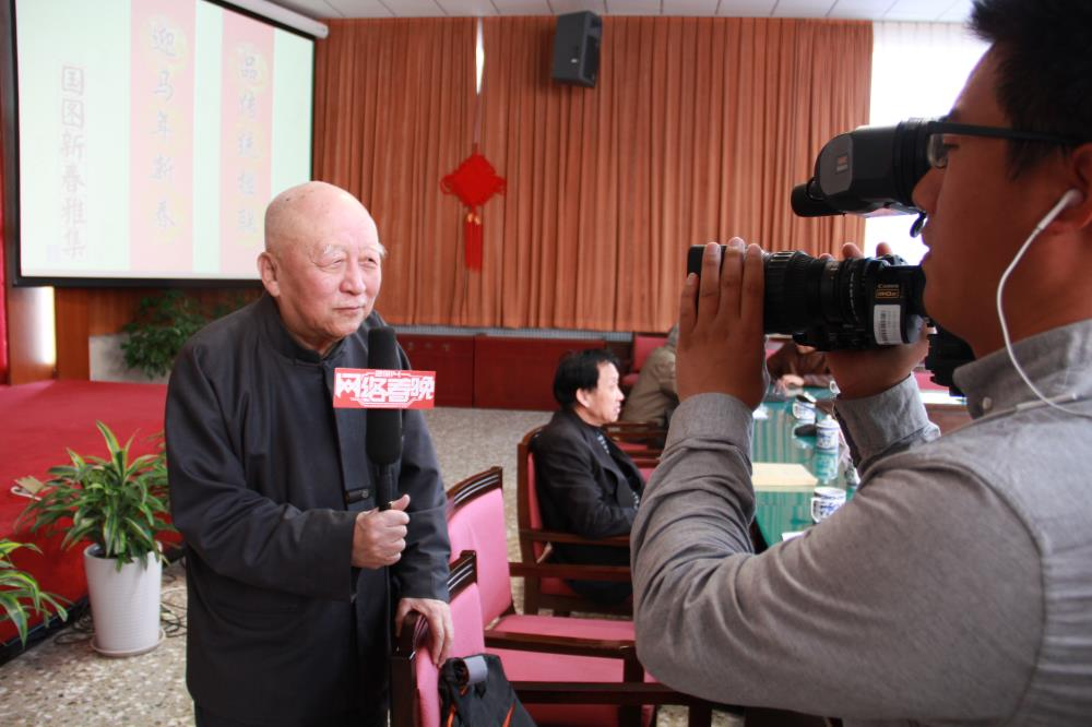 北京大学教授白化文接受央视网络春晚的采访