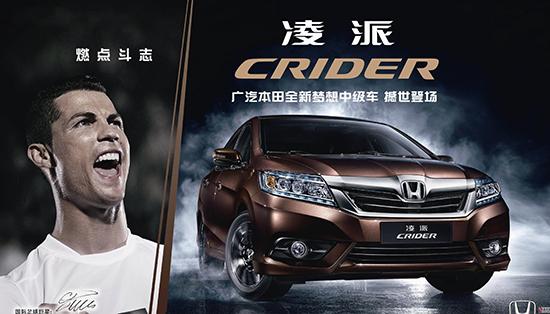 春节特辑:那些年体育明星代言过的车型