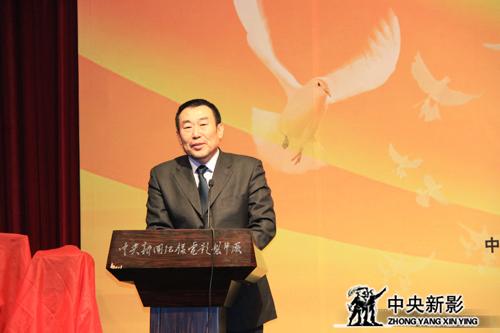 中央电视台副台长、新影集团董事长兼总裁高峰讲话