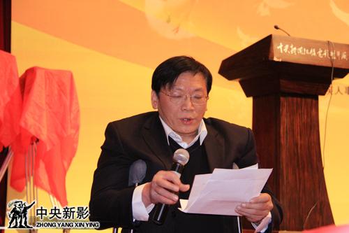 中国残联宣传文化部主任、中国残疾人事业新闻宣传促进会常务副会长王涛宣读全国残疾人微电影大赛组委会名单