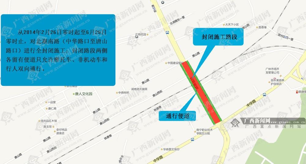 南宁-北京高铁有望8月底开通 北湖南路将交通限制