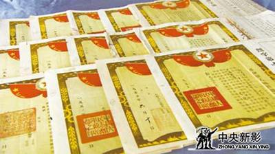 丹东 抗美援朝纪念馆的烈士证