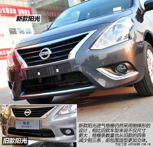 日产东风日产阳光2014款 1.5XV CVT尊贵版