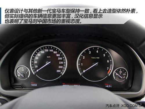 继续引领潮流 宝马全新一代X5新车实拍