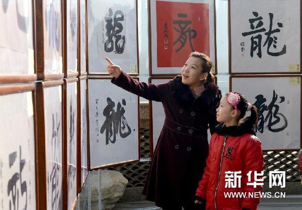 """3月2日,市民在太原龙潭公园欣赏""""百龙卷""""书法展。新华网图片 张轩瑜 摄"""