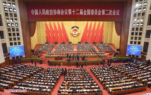 افتتاح الدورة الثانية للمجلس الوطني الثاني عشر للمؤتمر الاستشاري السياسي للشعب الصيني