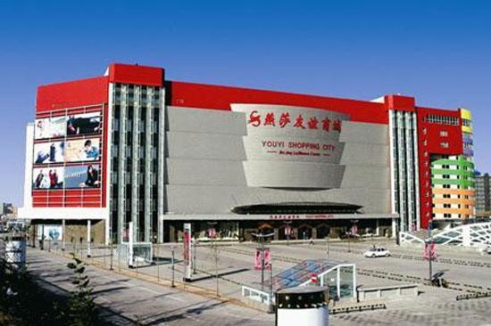 旅游台  旅游频道      金源时代购物中心   金源新燕莎mall位于北京