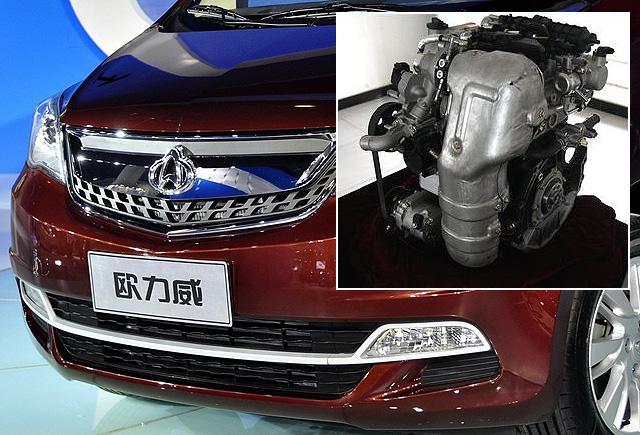 [国内车讯]长安欧力威年内换装1.0T发动机