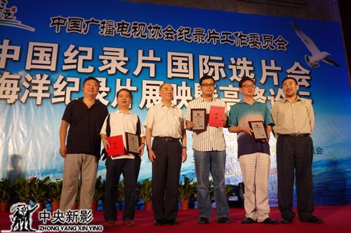 丝瓜成版人性视频app2011年,中央丝瓜成版人性视频app总编室主任郑富权(左二)参加第七届国际纪录片选片会。