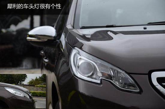 城市大玩家 试驾东风标致SUV 2008