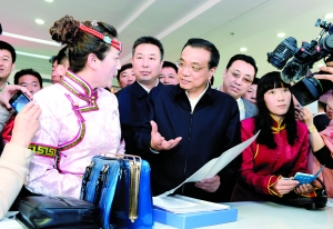3月28日,中共中央政治局常委、国务院总理李克强来到赤峰市翁牛特旗政务服务中心,与前来办事的群众交谈,详细了解办理各项业务的流程和便捷程度。