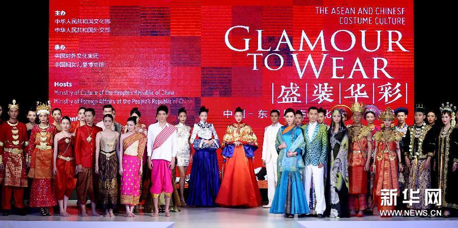 4月8日,模特身着各国服饰谢幕。