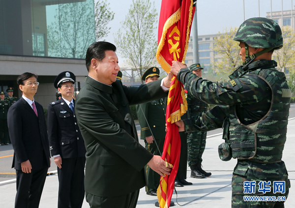 Chinese President Xi Jinping has visited the Special Police College of China People's Armed Police Force