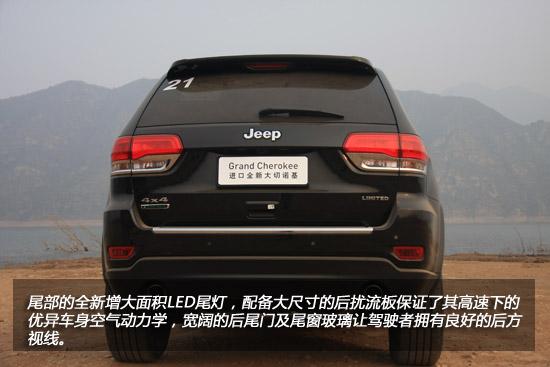 能玩会省都市硬汉 试驾Jeep大切诺基3.0TD柴油版
