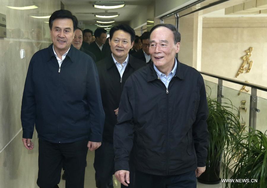 مسؤول صينى بارز: حملة مكافحة الفساد يجب أن تستهدف الأجهزة المركزية
