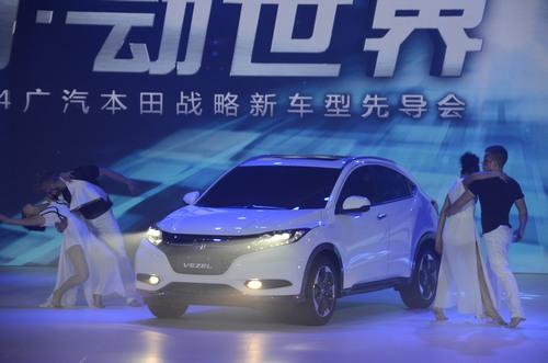 2014广汽本田战略新车型先导会