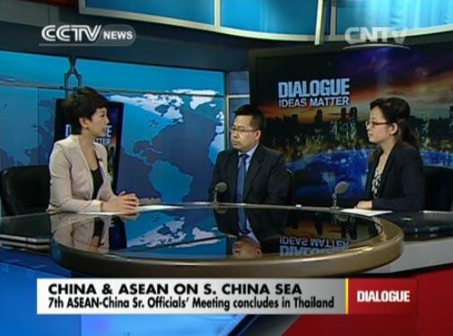 Dialogue 04/23/2014 China & ASEAN ON S. China Sea