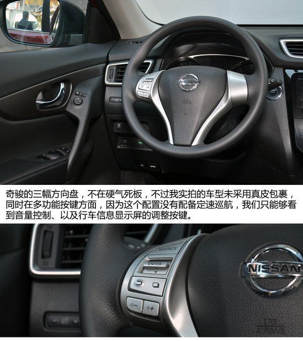 欧蓝德/奇骏/途观/科雷傲 土豪金SUV推荐