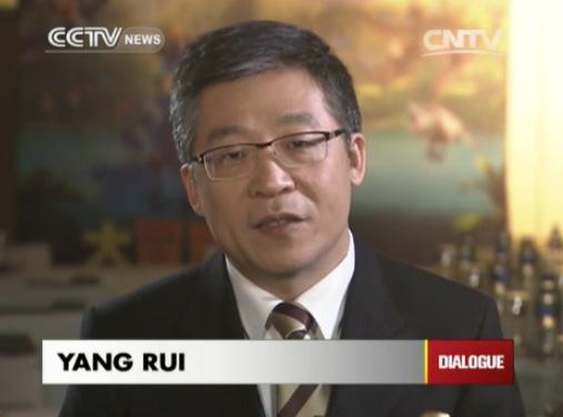 Yang Rui