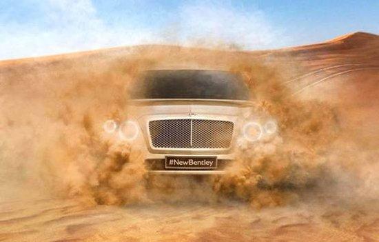 [海外车讯]宾利未来90%车型将搭载混动系统