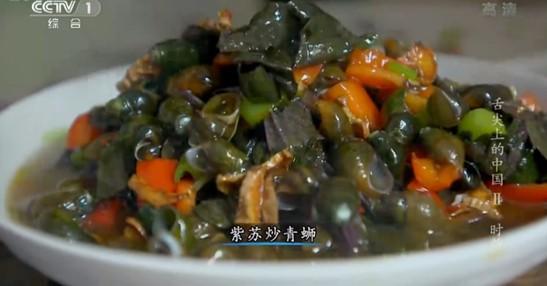 紫苏炒青蛳