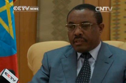 Haile Mariam Desalegn, Ethiopian Prime Minister