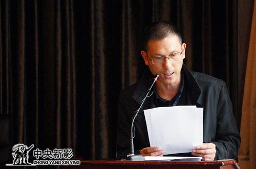 丝瓜成版人性视频app台州市微电影学会主席张瑞斌致辞