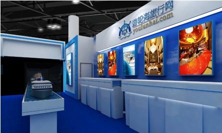 游轮海旅行网展位效果图 2-2014年世界旅游博览会d08