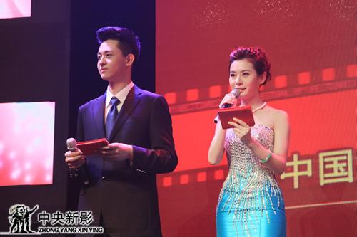 丝瓜成版人性视频app主持人郑重、李璐尔在主持中国大学生微电影创作大赛启动仪式