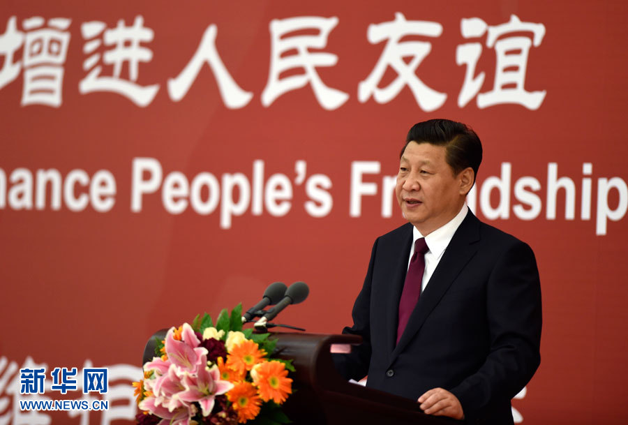 5月15日,国家主席习近平在北京人民大会堂出席中国国际友好大会暨中国人民对外友好协会成立60周年纪念活动并发表重要讲话。新华社记者 李学仁 摄