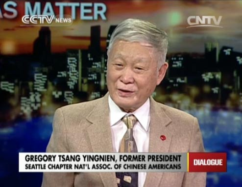 Gregory Tsang Yingnien, former President of Seattle Chapter National Assoc. of Chinese Americans