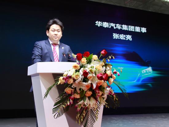 华泰汽车集团董事 张宏亮