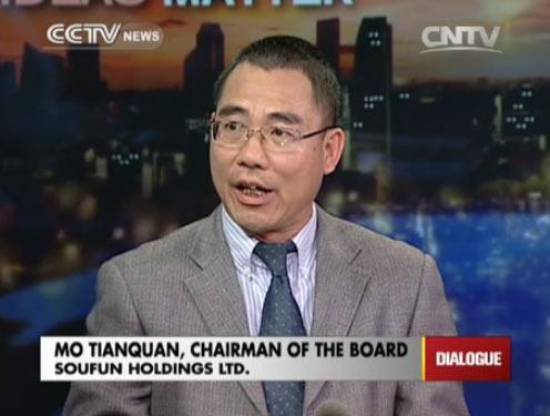 Mo Tianquan, Chairman of the Board of Soufun Holdings, Ltd.
