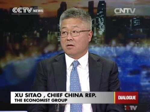 Xu Sitao, Chief China Rep., The Economist Group