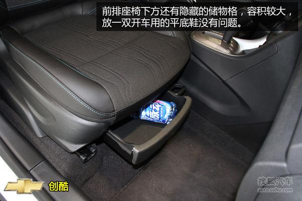 分析:雪佛兰创酷的后备箱容积略大于标致2008,且后排座椅放倒后更
