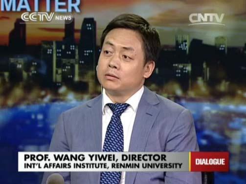 Professor Wang Yiwie, director of Int