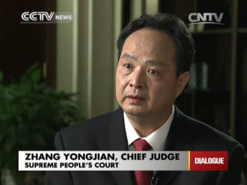 Zhang Yongjian, Chief Judge of Supreme People