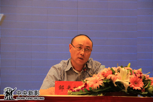 中央新影集团影视基地办公室主任邹光松
