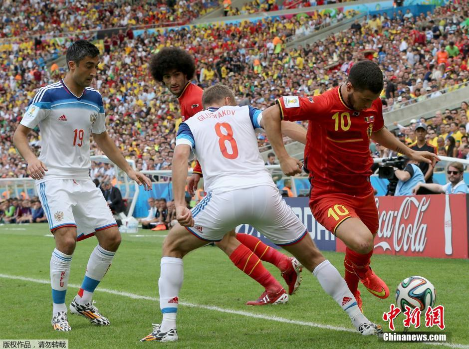 Сборная России проиграла сборной Бельгии