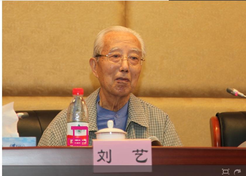 青岛电视台刘艺