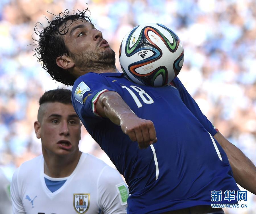 Сборная Уругвая обыграла команду Италии