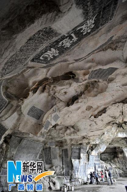(XHDW)(4)桂林山水:涵养在千年文化之中的世界遗产