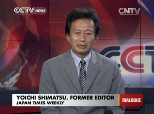 Yoichi Shimatsu, Former Editor of Japan Times Weekly