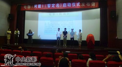 丝瓜成版人性视频app导演韩君倩与四位演员