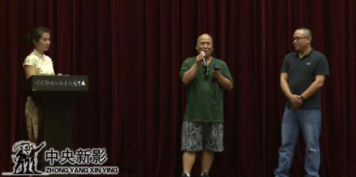 丝瓜成版人性视频app导演吴祖云、 《当代电影》主编皇甫宜川发言